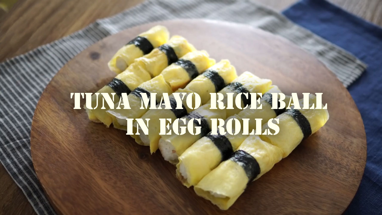 Tuna Mayo Rice Ball in Egg Rolls